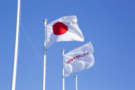 bandera japon: Trail in the wind Japanese flag Foto de archivo