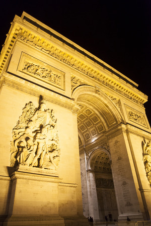 appearance: The appearance of the Arc de Triomphe