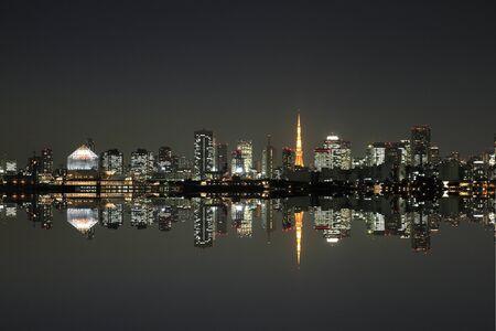 Night view of Tokyo Tower and buildings Sajtókép