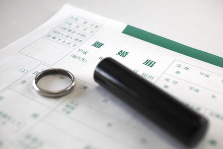 結婚指輪とシール離婚届