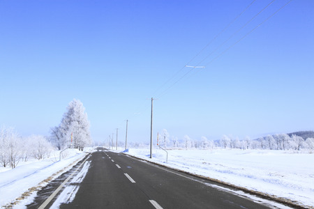 One of the winter road