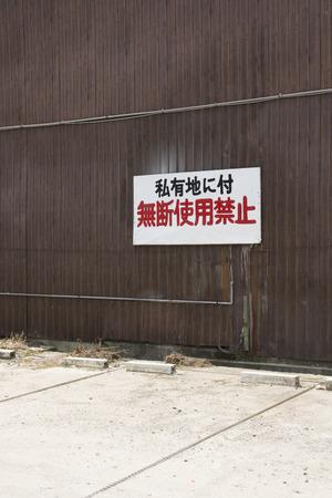 violation: Signs of parking violation