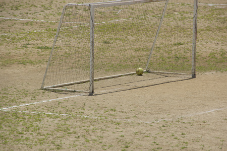 riverbed: Soccer Goal of the riverbed