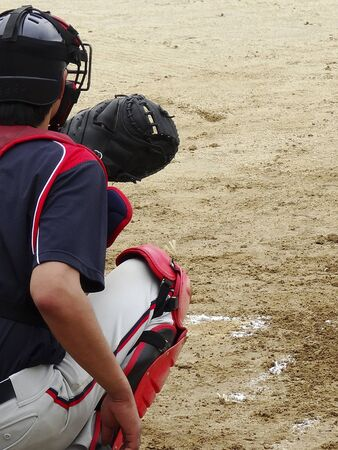 baseball catcher: Sandlot baseball catcher Stock Photo