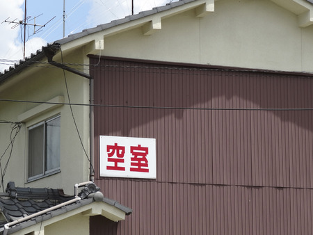 Vacancy signs of apartment