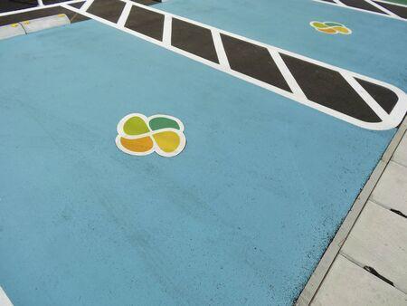 高齢者ドライバー専用駐車場