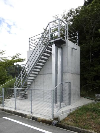 adjustment: Adjustment facility of the paper distribution of agricultural water