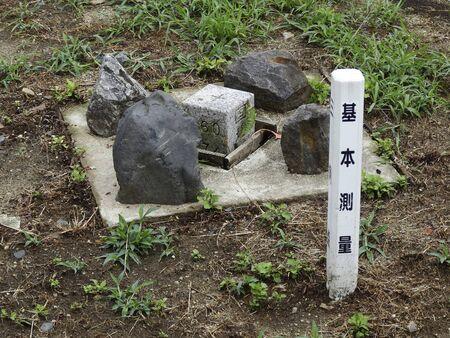 surveying: Basic surveying triangulation point of the road