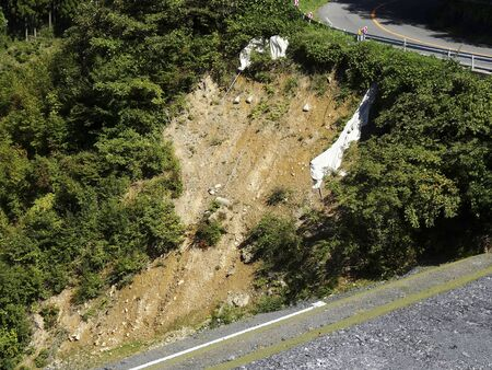 landslide: Landslide Stock Photo