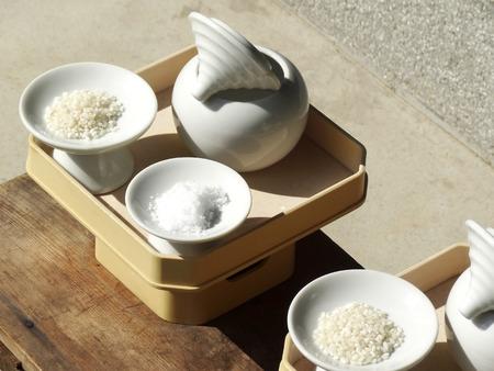 offerings: Offerings of shrine
