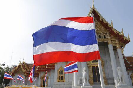 Thailand flag Фото со стока