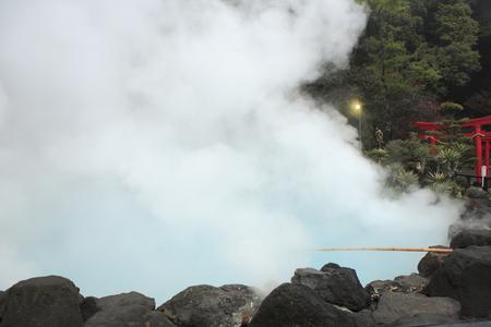 infierno: Beppu de aguas termales demonios mar