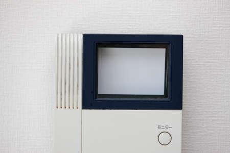 interphone: Intercom Stock Photo