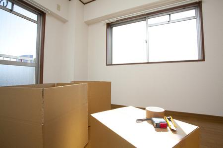 single dwelling: Moving