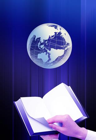 internet terminal: E-book