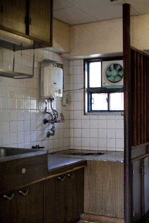 retro: Kitchen before renovation