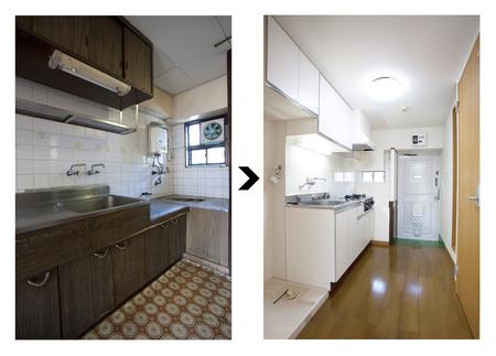 remodeling huis Stockfoto