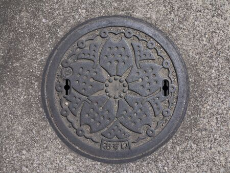 manhole: Sewage manhole Stock Photo