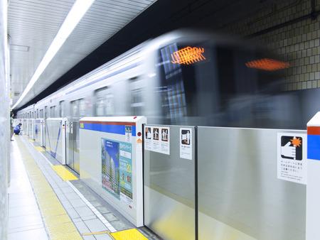 Metro Home