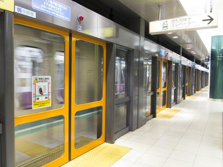 Metro Strona główna Zdjęcie Seryjne