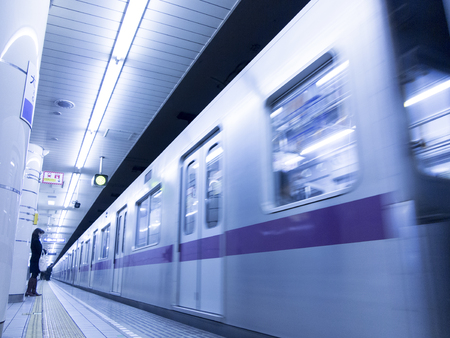 metro: Metro Home
