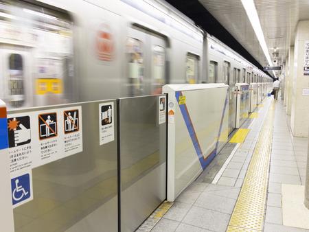Metro Home Zdjęcie Seryjne