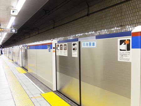 Metro Strona główna