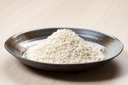 malted: Rice malt
