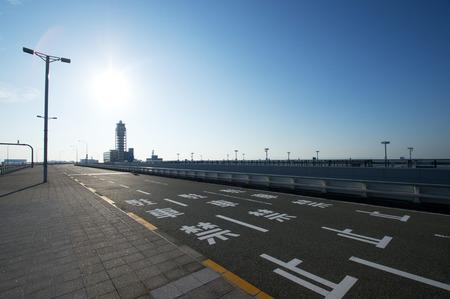 return trip: From Kansai International Airport to Osaka city Stock Photo