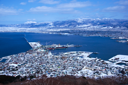 escort: Hakodate and escort Stock Photo