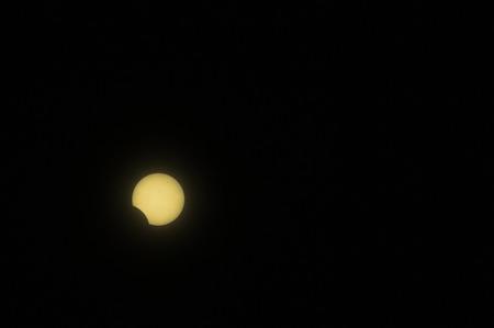 eclipse: Exit eclipse 08:55:06 soon