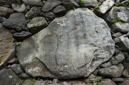 lyrics: Stone lyrics carved who sang the old castle of Bokusui Stock Photo