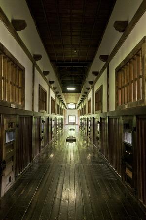 prison: Abashiri prison