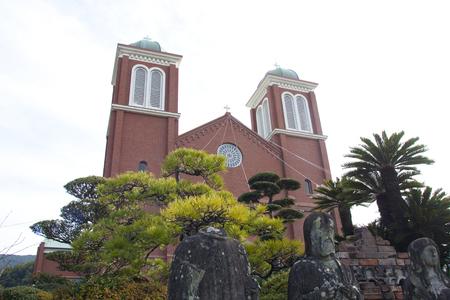 bombe atomique: Cathédrale Urakami et la bombe atomique restes Banque d'images