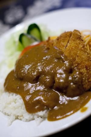 nagasaki: Nagasaki Turkey Rice