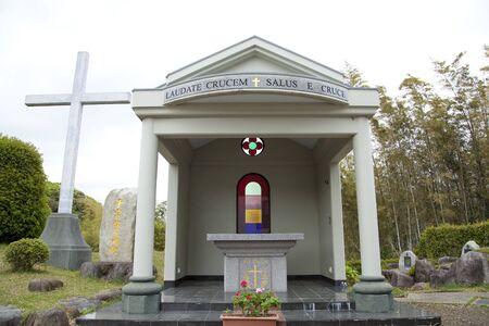 Hirado Himosashi 십자가 산 및 제단 교회