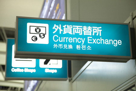 foreign currency: Foreign Currency Exchange Airport Stock Photo