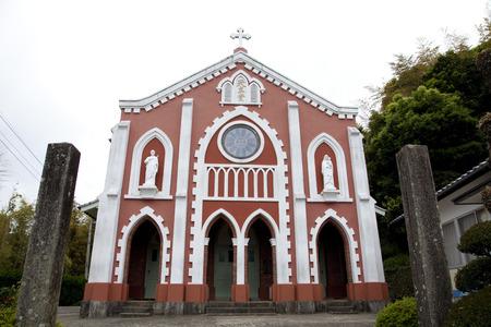 히라 요 호우 키 교회