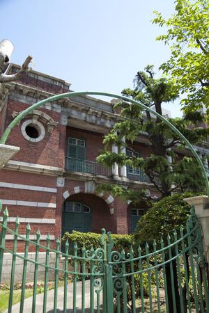 nagasaki: United Kingdom Consulate in Nagasaki