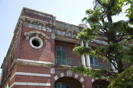 consulate: United Kingdom Consulate in Nagasaki
