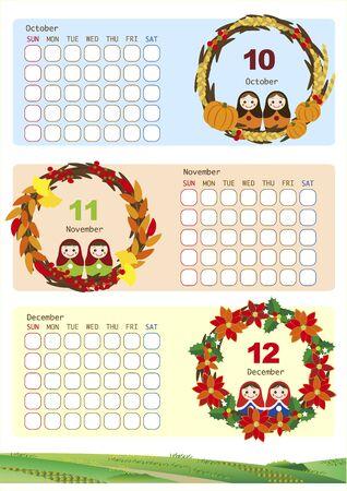 カレンダー テンプレート 写真素材