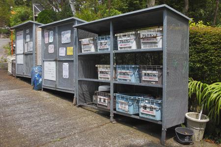 garbage collection: Garbage collection station Stock Photo