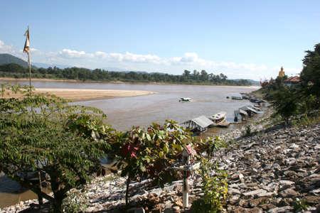mekong: Mekong