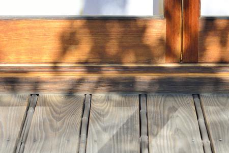 perimeter: Japan House glass door