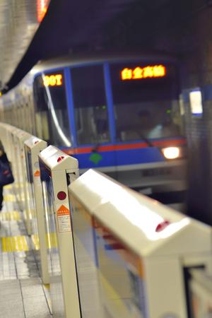 Toei Subway line Zdjęcie Seryjne