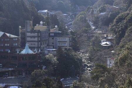 onsen: Yunoyama Onsen