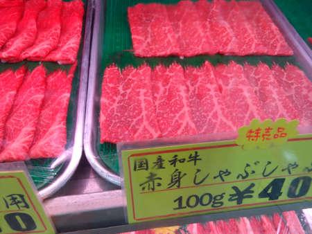 国内の和牛肉の陳列ケース
