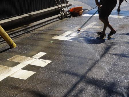 rid: Get rid of the mud road at Kyoto Katsura stormy mountain river flood