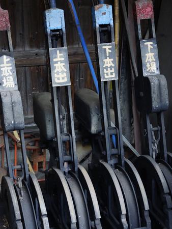 palanca: Punto de la palanca de conmutación de ferrocarril Ferrocarril