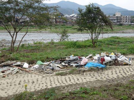 calamity: Kyoto Katsura River flood mark